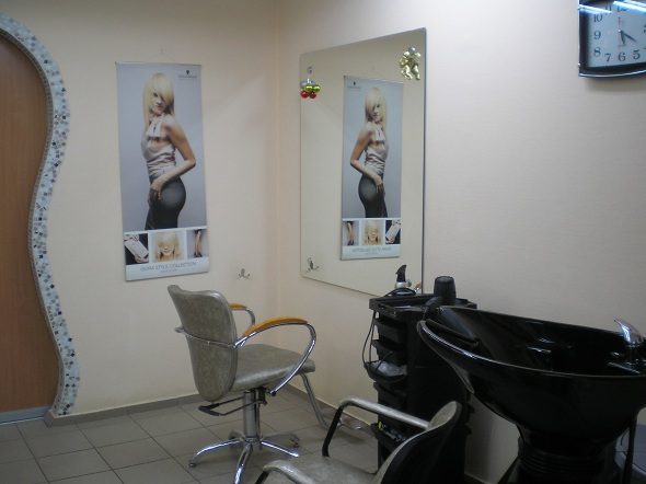 Вы просматриваете изображения у материала: Эстет- салон красоты