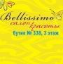 Bellissimo (Беллиссимо) - салон красоты