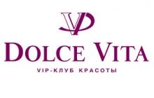 -15% на лечение гипергидроза в VIP-клубе красоты Dolce Vita